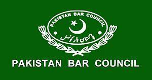 Pakistani bar